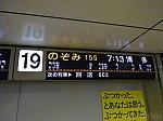 /ats-s.sakura.ne.jp/blog/wp-content/uploads/2019/04/DSC06834-640x480.jpg