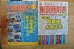DSC_4527 - コピー