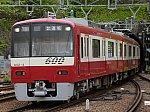 6521_KC1403_190501.jpg