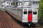 B90I1087