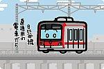 東武鉄道 70000系 伊勢崎線