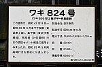 /blogimg.goo.ne.jp/user_image/2f/d8/f85dec643547b01d2cbbf1b617d50849.jpg