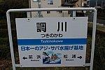 /blogimg.goo.ne.jp/user_image/24/3f/ace19c5302579e7f6ce0d9476ca022db.jpg