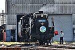 C58 363青色ナンバープレート