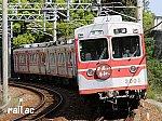 「平成から令和へ」ヘッドマークを掲出している神戸電鉄3006F