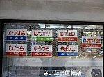 P1390030.jpg