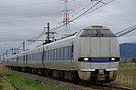 IMGP5843-1.jpg