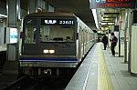 /osaka-subway.com/wp-content/uploads/2019/05/DSC00048_1-1024x682.jpg