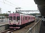 ig200-3.jpg