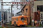 /blogimg.goo.ne.jp/user_image/14/bd/7f8f2aff024dbbf645abf83e1a0522dc.jpg