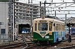 /blogimg.goo.ne.jp/user_image/51/ad/b255ecc74f023c035ce6d95a1490b28e.jpg