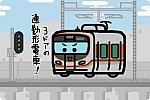 JR西日本 323系 大阪環状線