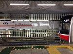 /osaka-subway.com/wp-content/uploads/2019/05/4U7uL9Vc-1024x768.jpg