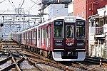 20190513-1004f-osaka-umeda-local-bellbara-yume2019-shounai_IGP9644m.jpg