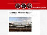 /yimg.orientalexpress.jp/wp-content/uploads/2019/05/7511_7510_1.jpg