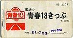 /stat.ameba.jp/user_images/20190516/21/shuobude/39/3f/j/o0560029414411039405.jpg