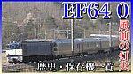 /train-fan.com/wp-content/uploads/2019/05/3D7A1BF6-558F-47C8-B441-2102F17149A0-320x180.jpeg