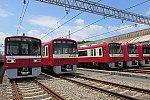 京急ファミリー鉄道フェスタ2019 車両撮影コーナー