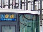 /www.xn--i6qu97kl3dxuaj9ezvh.com/wp-content/uploads/2019/05/tsukamoto_ikisaki-shinosaka_190516c2-200x150.jpg