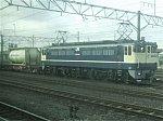 EF652065-520-1
