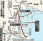 /livedoor.blogimg.jp/hayabusa1476/imgs/e/f/ef24f7e0.jpg
