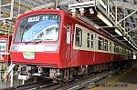 /blogimg.goo.ne.jp/user_image/6e/eb/466cf0f8ad84da2ffd63b7f356d16b9b.jpg