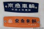 /blogimg.goo.ne.jp/user_image/6b/63/126e21ee6487227f18fd5149fd6f4890.jpg