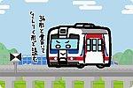 三陸鉄道 36-100形