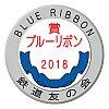 /livedoor.blogimg.jp/hayabusa1476/imgs/e/c/ecead6f5.jpg