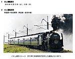 /img-cdn.jg.jugem.jp/4a0/3088212/20190524_6009608.jpg