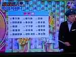 /livedoor.blogimg.jp/hayabusa1476/imgs/6/7/671a454e.jpg