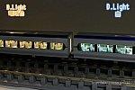 噂のD.Light 室内灯を試してみる。DL001 白 / DL002 電球色 KATO対応