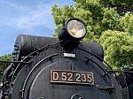蒸気機関車D52 235号