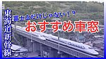 /train-fan.com/wp-content/uploads/2019/05/S__24182786-800x450.jpg