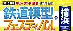 /yimg.orientalexpress.jp/wp-content/uploads/2019/05/img_181fes_02.gif