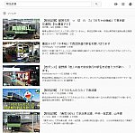 /207hd.com/wp-content/uploads/2019/05/無題-768x755.jpg