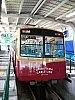 kh-cablecar-1.jpg