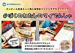 /livedoor.blogimg.jp/hayabusa1476/imgs/1/e/1e182873.jpg