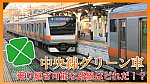 /train-fan.com/wp-content/uploads/2019/06/D62166C5-FD95-4C8D-A24D-BC710D90E56F-800x450.jpeg