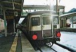 /blog-imgs-125-origin.fc2.com/h/o/k/hokutosei1112019/blog_import_5c7959c2be7bd.jpeg