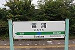 /blogimg.goo.ne.jp/user_image/33/d9/83a84544998fe913d773a48251a7756b.jpg