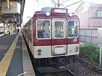 P1210184