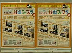/stat.ameba.jp/user_images/20190608/22/reiwauntensi/a9/f1/j/o1142085214452108699.jpg