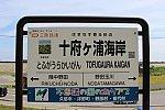 /blogimg.goo.ne.jp/user_image/61/79/74d7c35da5d601837a06eb9006bea747.jpg