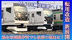 /train-fan.com/wp-content/uploads/2019/06/DC7282CD-20B8-40FC-B417-D4E0F3725069-800x450.jpeg