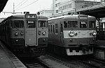 EPSON562