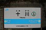 /blogimg.goo.ne.jp/user_image/41/6e/eebb11f475e4b22d2112577320d5781f.jpg