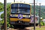 190613_駿豆線OTR号_小原鞠莉HM運行2
