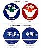 /livedoor.blogimg.jp/hayabusa1476/imgs/3/4/34fd778d.jpg