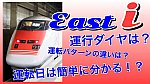 /train-fan.com/wp-content/uploads/2019/06/S__24453123-800x450.jpg